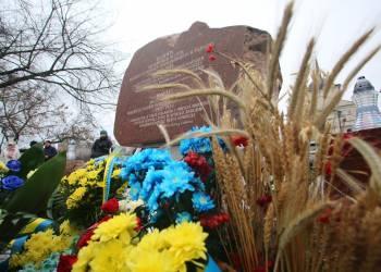 rocznica wielki głod na Ukrainie . uroczystosci przed pomnikiem przy Skwer Mohyly . Lublin .